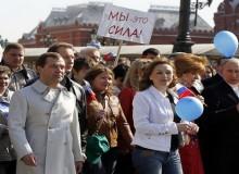 Путин и Медведев на демонстрации 1 мая