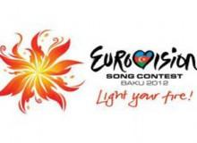 Открытие конкурса Евровидение 2012