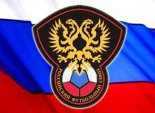 Сегодня стартует Чемпионат России по футболу