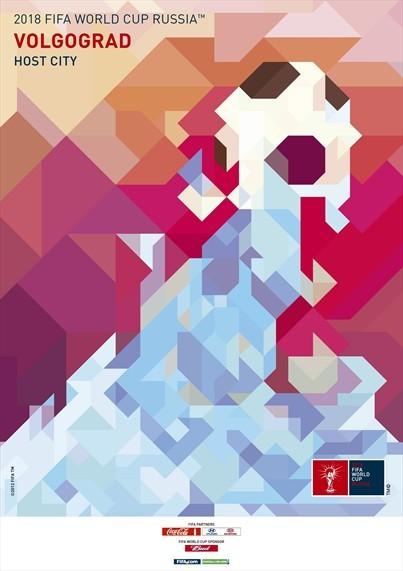 Официальный плакат Волгограда для ЧМ 2018