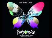 Евровидение 2013