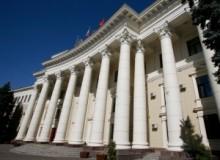 Здание правительства Волгоградской области