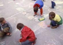 Конкурс детского рисунка на асфальте