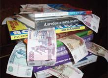 Родителям волгоградских школьников снова придется покупать учебники?