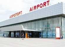 Аэропорт в Волгограде