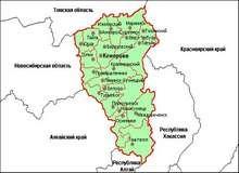 Землетрясение в Кемеровской области 19 июня 2013