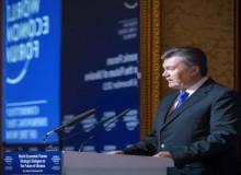 Виктору Януковичу угрожает импичмент?