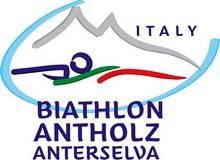 Шестой этап Кубка мира по биатлону в Антерсельве