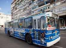 синий троллейбус