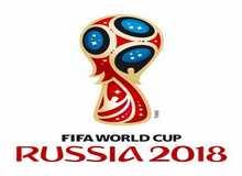 Официальный логотип Чемпионата мира по футболу 2018