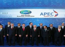 Саммит АТЭС 2014
