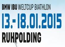5 этап Кубка мира по биатлону в Рупольдинге