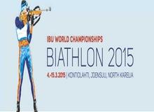 Чемпионат мира по биатлону 2015 в Контиолахти