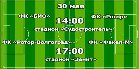 futbol_30-may_480