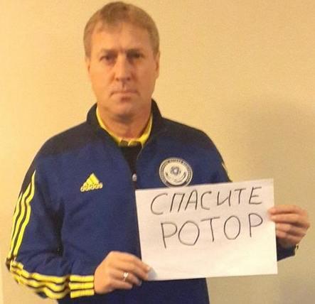Владимир Нидергаус принял участие в акции # СпаситеРотор