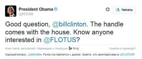 Твиттер-аккаунт Барака Обамы