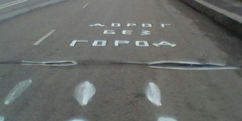 Волгоград. Дальше дорог нет #ЯмыВЦвет