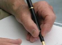 Ученик пишет ЕГЭ