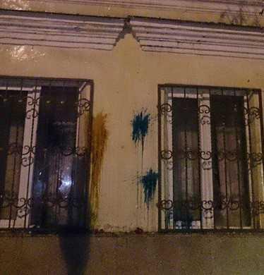 Здание Посольства Украины в Ростове-на-Дону забросали зеленкой