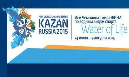ЧМ 2015 по водным видам спорта