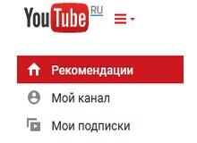 YouTube в России