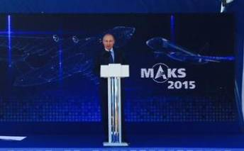 Президент России Владимир Путин открыл авивасалон МАКС 2015