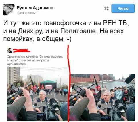 Рен-ТВ разместил фальшивое фото американского посла Теффта