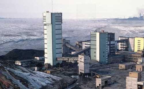 Воркута,шахта Северная