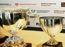 Футбольный Кубок Легенд 2016