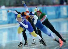 Зимние юношеские Олимпийские игры 2016