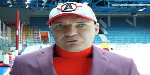 """Андрей Разин провел тренировку """"Автомобилиста""""  в розовом пиджаке"""