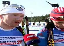 Биатлонисты Алексей Волков и Антон Бабиков