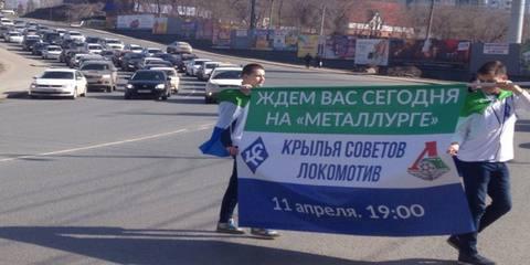 Футбол. Перед матчем 23-го тура Крылья Советов-Локомотив