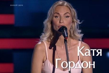 Катя Гордон на шоу Голос