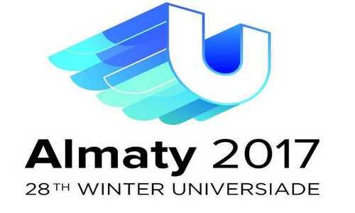 Универсиада 2017
