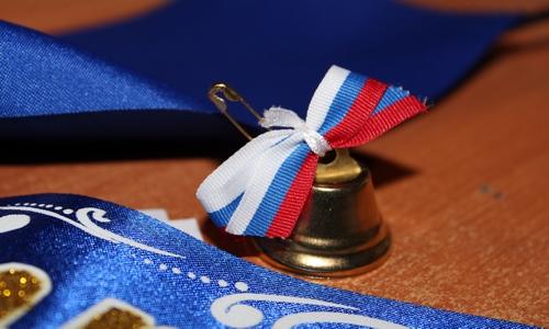 Пожелания и поздравления выпускникам