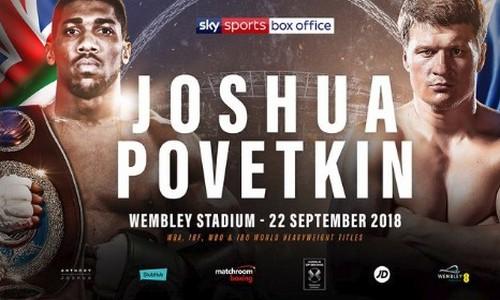 Бой Александра Поветкина и Энтони Джошуа пройдет 22 сентября в Лондоне, на стадионе «Уэмбли»