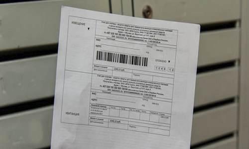 Стоимость коммуналки в 2019 году в Волгоградской области вырастет на 4,1 процента