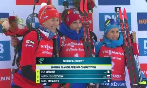 призеры женской гонки преследования 12 января