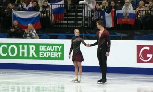 Евгения Тарасова/Владимир Морозов, КП ЧЕ 2019 в Минске