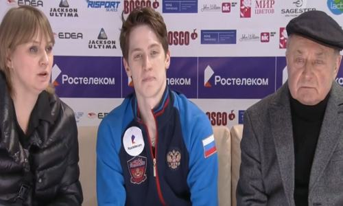 Андрей Лазукин,финал Кубка России 2019