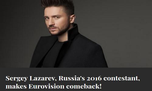 Сергей Лазарев, российский участник Евровидения