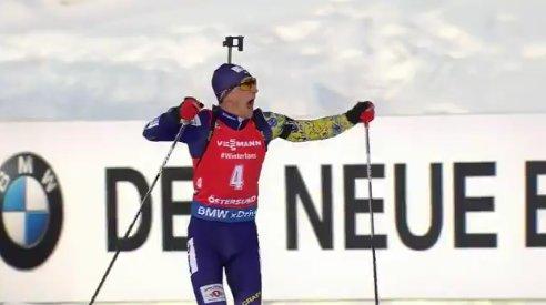 Украинский биатлонист Дмитрий Пидручный