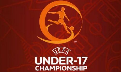 Юношеский ЧЕ 2019 по футболу