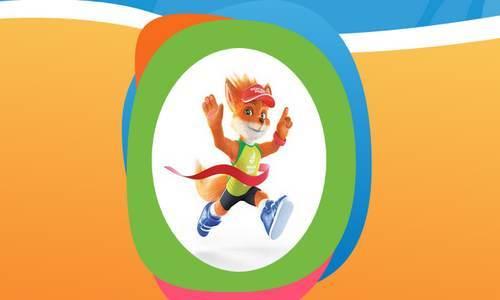 Европейские игры 2019 в Минске