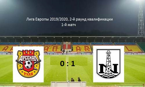 Арсенал-Нефтчи 0:1