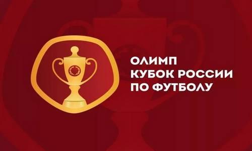 Екбок России Олимп
