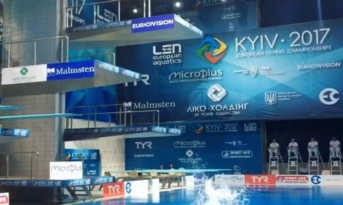 Прыжки в воду, ЧЕ 2019 в Киеве