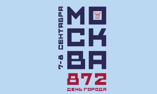 Больничные листы в 2019 году купить в Москве Крылатское