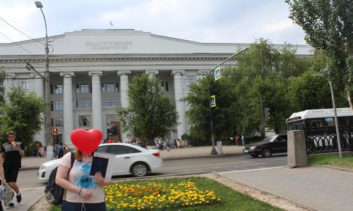 pedagogicheskij-universitet-volgograd